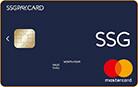 SSG 카드