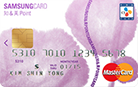 삼성지엔미 포인트카드