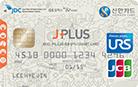 신한 J PLUS 카드