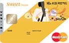 KB국민 스윗드림카드