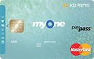 myOne KB국민카드
