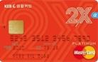 하나 2X α(투엑스알파)카드