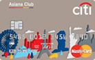 씨티 메가마일 아시아나 카드