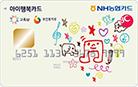 NH농협 아이행복카드(shopping)