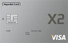 현대카드X2