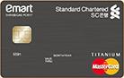 이마트360신용카드